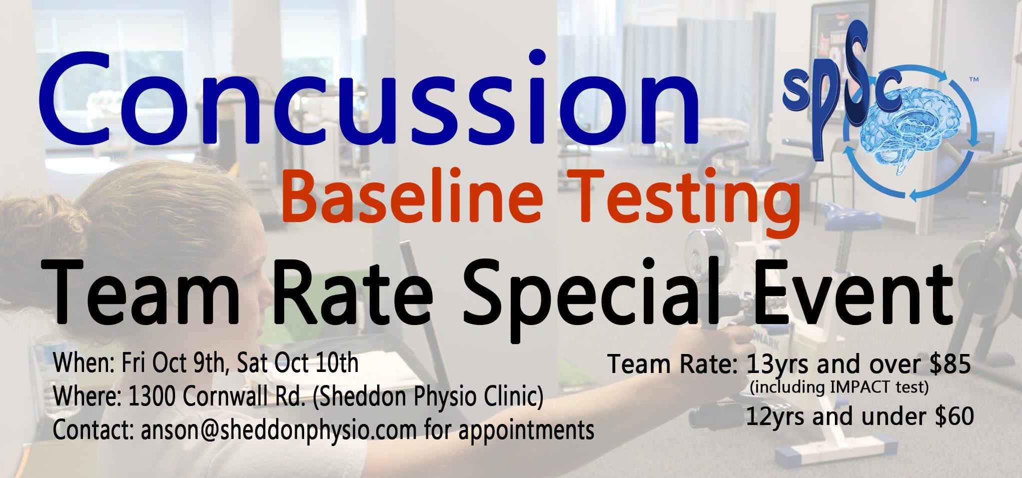 Concussion Baseline Testing 2015 Sheddon Physio Sports Clinic Oakville Mississauga